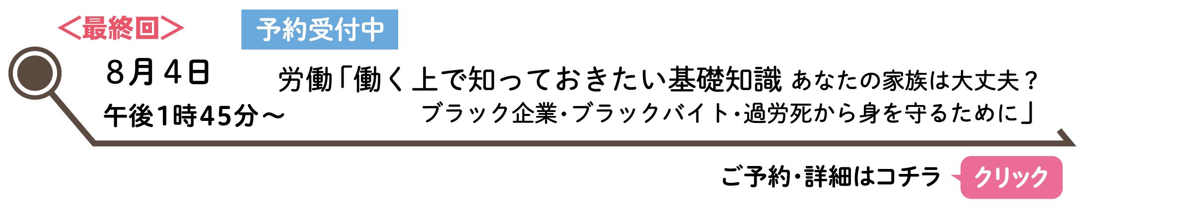 2018_8gatu