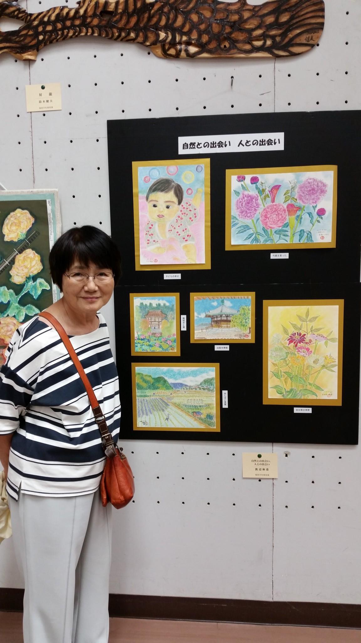 <番外編>大阪市立美術館での第66回関西平和美術展に出展して
