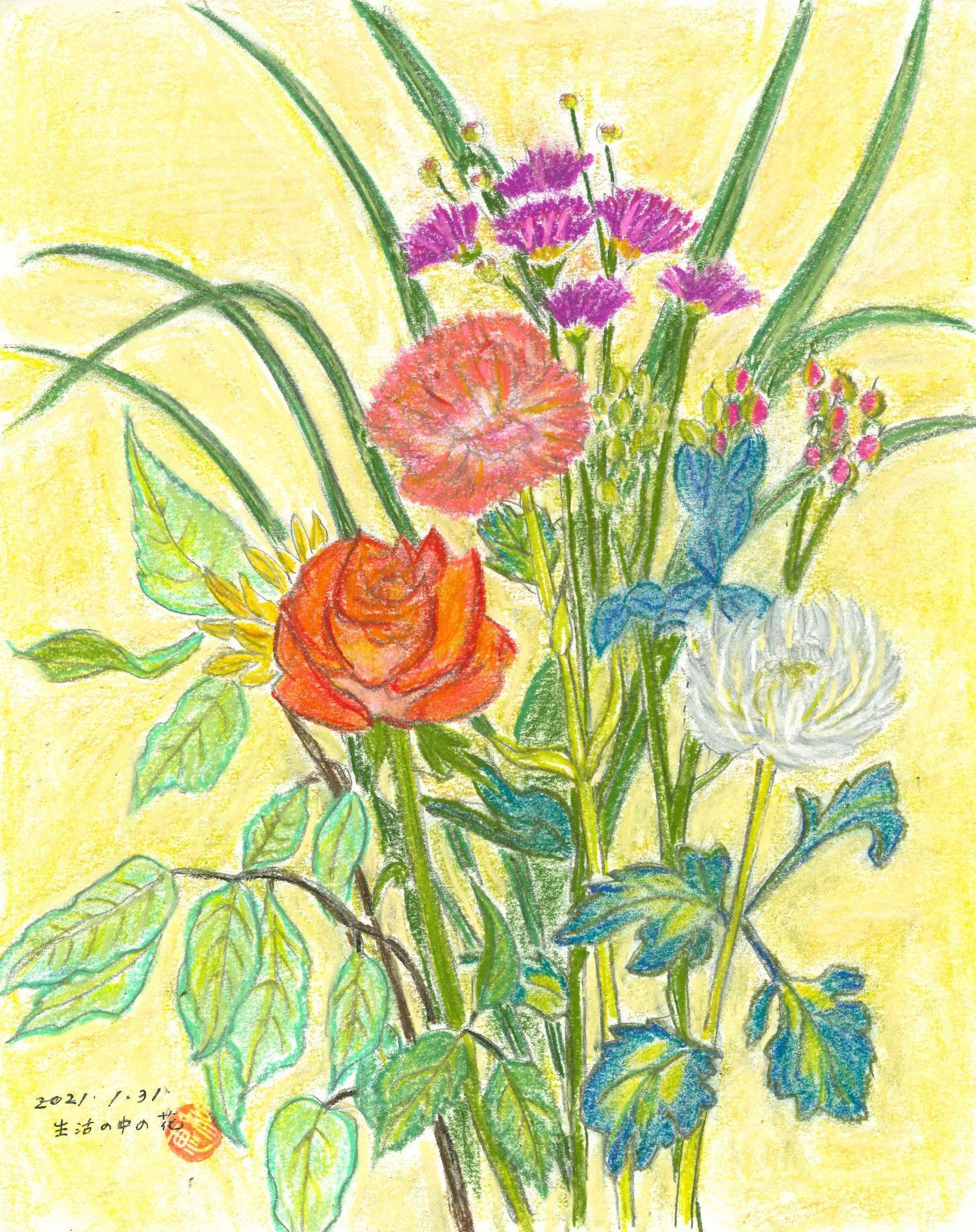 生活の中で花を味わいたい