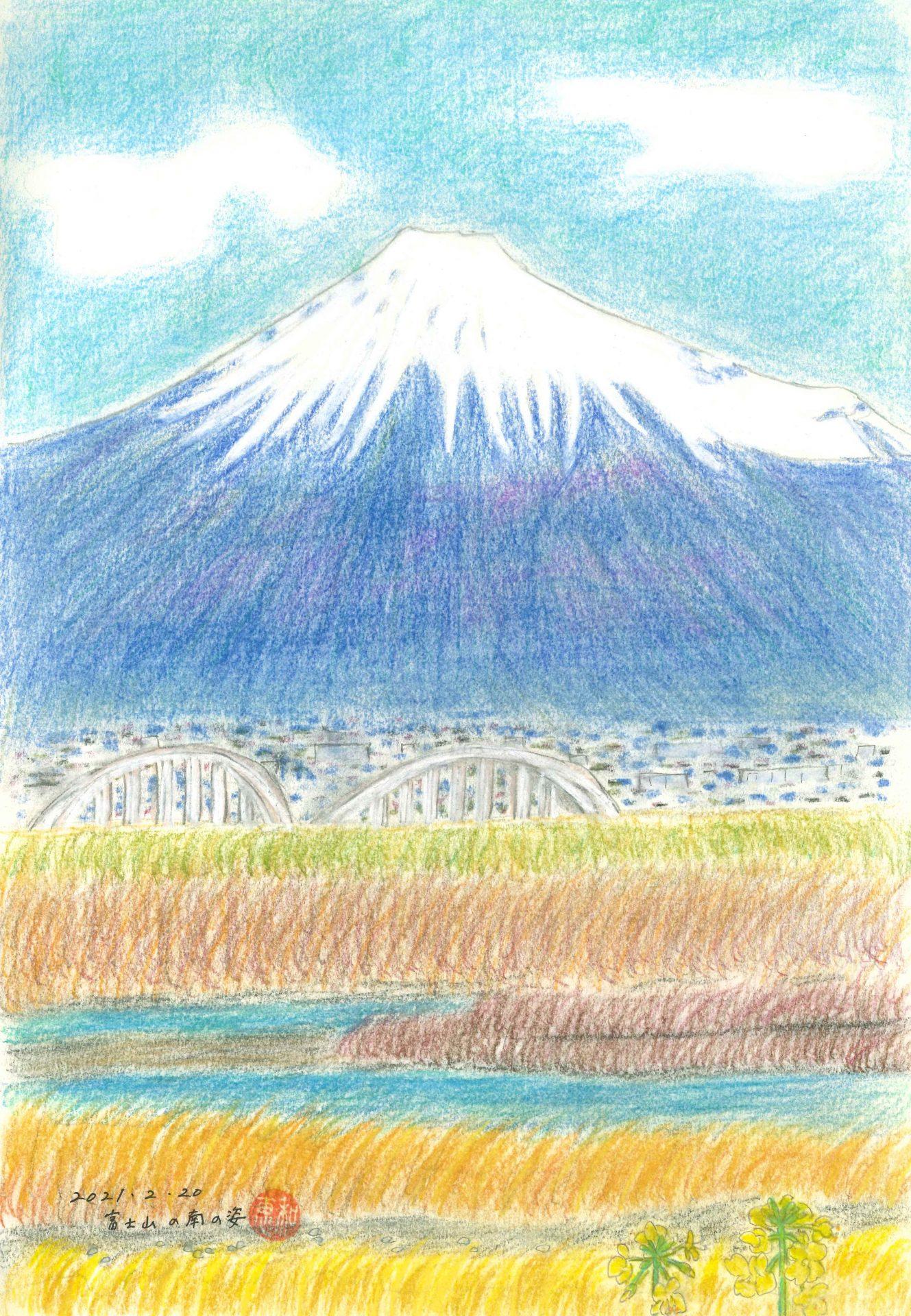 富士山の南の姿